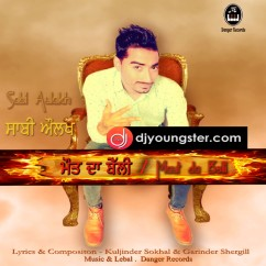 Maut Da Beli song download by Sabi Aulakh