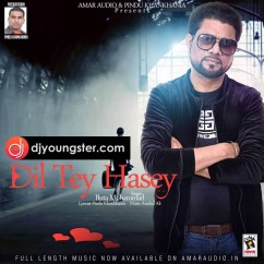Dil Te Hasey song download by Buta Mohammad
