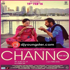Tere Bagair song download by Amrinder Gill