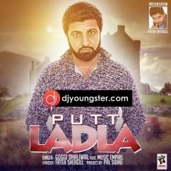 Putt Ladla song download by Goggi Dhaliwal