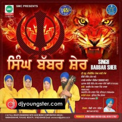Singh Babbar Sher song download by Pasle Walian Bibian Da