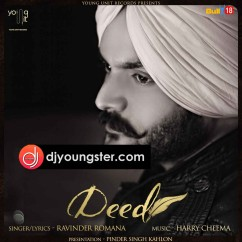 Deed song download by Ravinder Romana