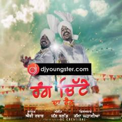 Rang Chitte Da Fan (Chita 2) song download by Rabab