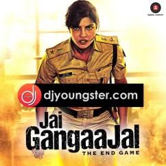 Tetua-Sukhwinder Singh(Jai Gangaajal) mp3