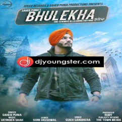 Bhulekha song download by Saheb Punia