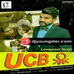 UCB song download by Lovepreet Singh