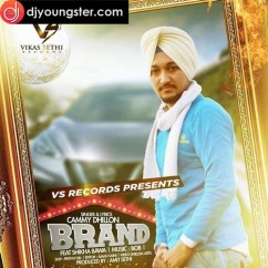 Cammy Dhillon all songs 2019