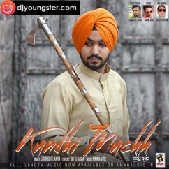 Kundhi Muchh song download by Gurinder Lakha