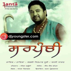 Sarpanchi song download by Lovely Nirmaan