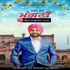 Mangni-Joban Sandhu mp3