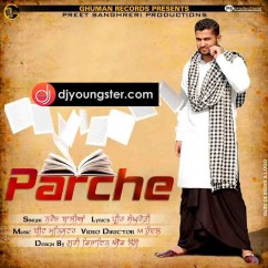 Parche song download by Nrain Balian