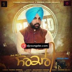 Sarkari Ban song download by Kamal Grewal
