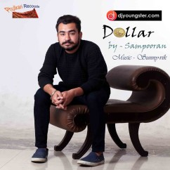 Dollor song download by Sampooran