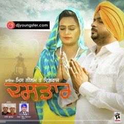 *Dastar - (Miss Neelam) song download by