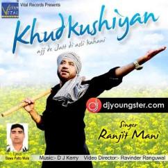 Ranjit Mani all songs 2019