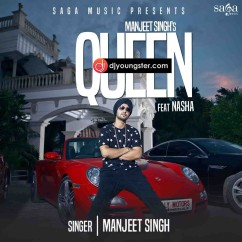 Queen song download by Manjeet Singh