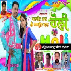 Holi song download by Harpreet Mann