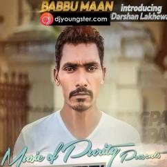 Tutti Badi Wala Phone Live song download by Darshan Lakhewala