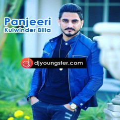 Panjeeri-Kulwinder Billa mp3