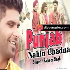 Punjab Nahi Bolda song download by Rajveer Singh