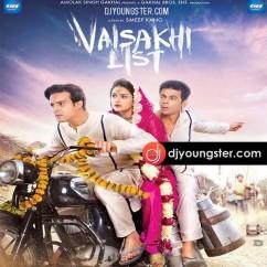Main Marjawan song download by Feroz Khan
