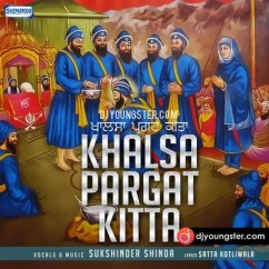 Khalsa Pargat Kita song download by Sukhshinder Shinda