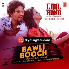 Kharch Karod song download by Randeep Hooda