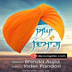 Singh De Dimag song download by Bhinda Aujla