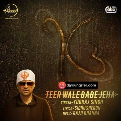 Teer Wale Babe Jeha song download by Yugraj Singh