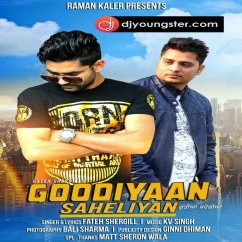 Fateh Sher Gill all songs 2019