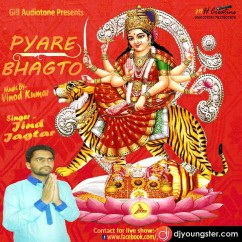 Pyare Bhagto song download by Jind Jagtar