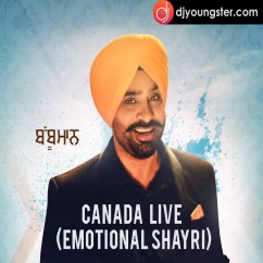 Emotional Shayri Canada Live 2016 song download by Babbu Maan