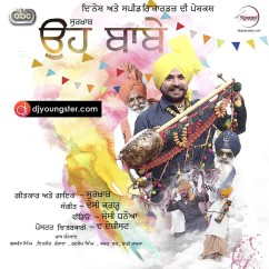 Oh Babe song download by Surkhaab