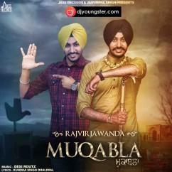 Muqabla-Rajvir Jawanda mp3