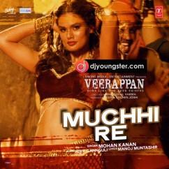 Khallas-Jasmine Sandlas-Toshi(Veerappan) mp3
