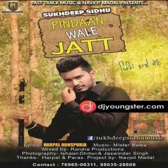 Pindaan Wale Jatt song download by Sukhdeep Sidhu