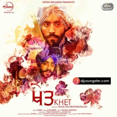Khet song download by Deep