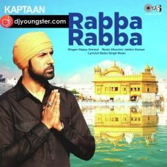 Rabba Rabba song download by Gippy Grewal