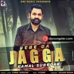 Kamal Subedar all songs 2019