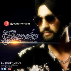 Suneha  song download by Gurpreet Jassal