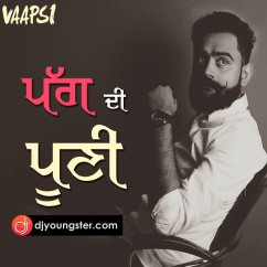 Pag di Pooni song download by Amrit Maan