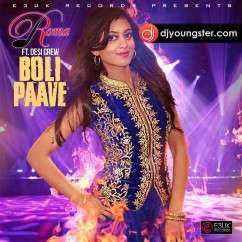 Boli Paave song download by Roma