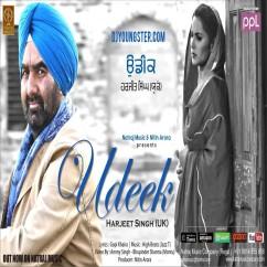 Udeek song download by Harjeet Singh