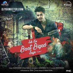 Jab Koi Baat Bigad Jaye song download by Gurnazar Chattha