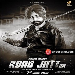 Rond Jatt Da song download by Ajaypal Sekhon