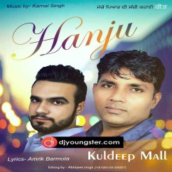 Hanju song download by Kuldeep Mall