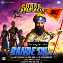 Bande Da-Sukhwinder Singh(Chaar Sahibzade 2) mp3