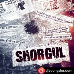 Shaam O Seher song download by Arijit Singh