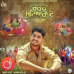 Charche Mutyiaran De song download by Gurnam Bhullar