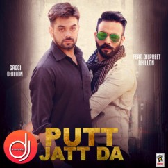 Putt Jatt Da song download by Gaggi Dhillon